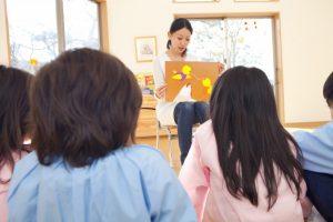 teacher and her class